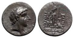 Ancient Coins - Kings of Cappadocia, local imitation of Ariarathes IX (c. 100-85 BC). AR Drachm