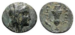 Ancient Coins - Ionia, Smyrna, c. 3rd-2nd century BC. Æ - Lakris, magistrate