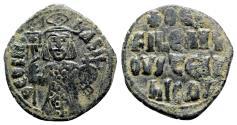 Ancient Coins - Theophilus (829-842). Æ 40 Nummi - Constantinople