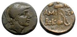 Ancient Coins - Pontos, Amisos, c. 111-90 BC. Æ - Athena / Sword in sheath
