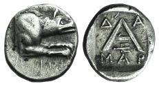 Ancient Coins - ARGOLIS, Argos. Circa 125-80 BC. AR Hemidrachm. Damar-, magistrate.