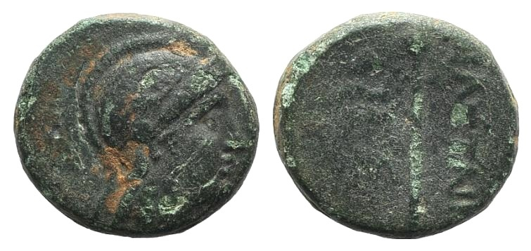 Ancient Coins - Kings of Pergamon. Philetairos (282-263 BC). AE 15mm