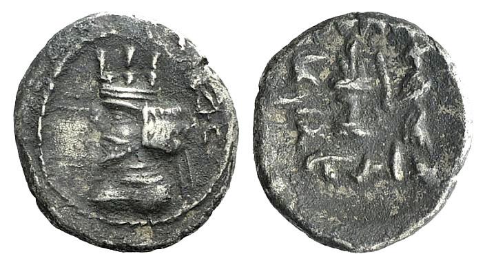 Ancient Coins - Kings of Persis. Ardaxšir (Artaxerxes) II (1st century BC). AR Hemidrachm