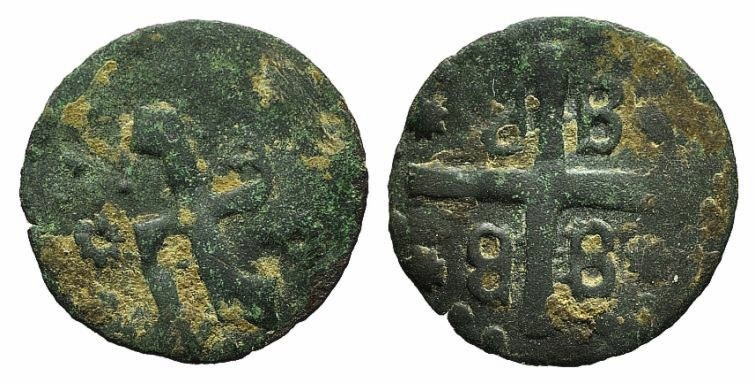 World Coins - CRUSADERS, Mytilene, Gattilusio, Anonymous AE Denaro, Gothic Y and rosettes. R/ Palaeologan arms VERY RARE