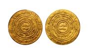 FATIMID, (Interregnum period) AL-MUNTAZAR (524-526H), Dinar, Misr 525H. VERY RARE