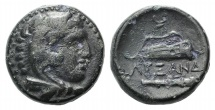 Ancient Coins - Kings of Macedon. Alexander III 'the Great' (336-323 BC). Æ 16mm. Uncertain mint in Macedon.