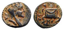 Ancient Coins - Commagene, Zeugma. Pseudo-autonomous issue, time of the Antonines, c. 138-192. Æ - VERY RARE