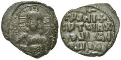 Ancient Coins - Anonymous, time of Basil II (976-1025). Æ 40 Nummi RARE IMITATIVE ISSUE