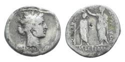 Ancient Coins - ROME REPUBLIC M. Aemilius Lepidus. 58 BC. AR Denarius