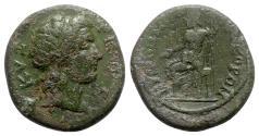 Ancient Coins - Mysia, Kyzikos. Pseudo-autonomous issue, 2nd-3rd century AD. Æ - Head of Kyzikos / Zeus seated - RARE