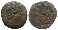 Ancient Coins - Ptolemaic Kings of Egypt. Ptolemy VI and Ptolemy VIII (Coregency, 170-163 BC). Æ Diobol