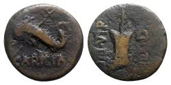 Ancient Coins - Spain, Carteia, after 44 BC. Æ - Dolphin / Rudder