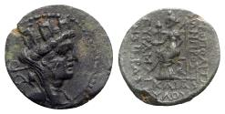 Ancient Coins - Cilicia, Hieropolis-Kastabala, c. 2nd-1st century BC. Æ - Tyche / Goddess