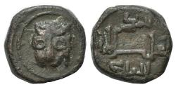 World Coins - Italy, Sicily, Messina. Guglielmo II (1166-1189). Æ Follaro. Head of lion. R/ Cufic legend