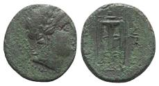 Ancient Coins - ITALY. Bruttium, Petelia, late 3rd century BC. Æ 18mm. R/ Tripod