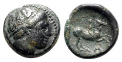 Ancient Coins - Kings of Macedon, Philip II (359-336 BC). Æ Unit - R/ Control: A