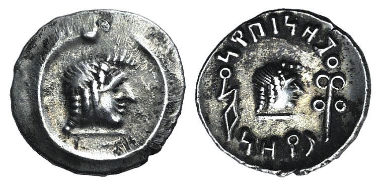 Ancient Coins - ARABIA FELIX, Himyarites & Sabaeans. 'Mdn Byn. Mid-late 1st century AD. AR Unit