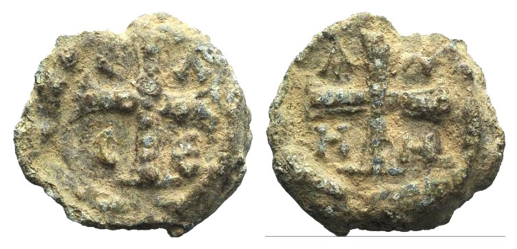 Ancient Coins - Byzantine Pb Seal, c. 7th-11th century