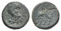 Ancient Coins - ITALY. CALABRIA, Brundisium. After 200 BC. Æ Semis M.BIT EXTREMELY RARE