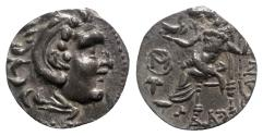 Ancient Coins - Eastern Celts, c. 3rd century BC. AR Drachm - Imitating Alexander III of Macedon, Chios mint