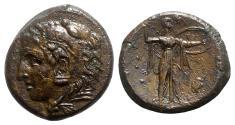 Ancient Coins - Sicily, Syracuse. Pyrrhos (278-276 BC). Æ - Herakles / Athena