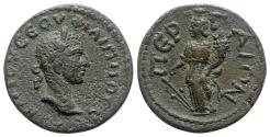 Ancient Coins - Philip II (Caesar, 244-247). Pamphylia, Perge. Æ