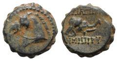 Ancient Coins - Seleukid Kings, Demetrios I (162-150 BC). Serrate Æ