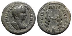 Ancient Coins - Elagabalus (218-222). Mysia, Cyzicus. Æ