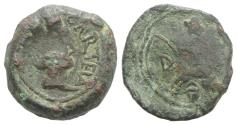 Ancient Coins - Spain, Carteia, after 44 BC. Æ Semis. R/ Fisherman seated on rock