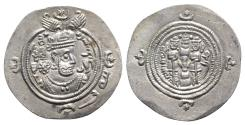 Ancient Coins - Sasanian Kings of Persia, Khusrau II (590-628). AR Drachm. ML (Marw), year 37(?).  EXTREMELY FINE