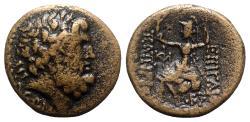 Ancient Coins - Bithynia, Nicomedia, 1st century BC. Æ - Gaius Papirius Carbo, proconsul