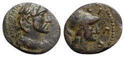Ancient Coins - Antoninus Pius (138-161). Lycaonia, Iconium. Æ - R/ Athena