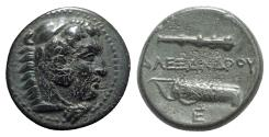 Ancient Coins - Kings of Macedon, Alexander III 'the Great' (336-323 BC). Æ - Lifetime issue