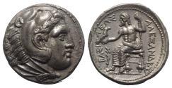 Ancient Coins - Kings of Macedon, Philip III Arrhidaios (323-317 BC). AR Tetradrachm - Amphipolis - R/ symbol branch