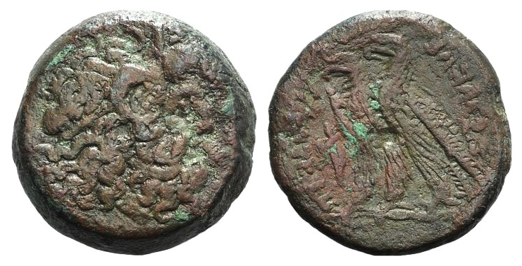 Ancient Coins - Ptolemaic Kings of Egypt. Ptolemy VI and Ptolemy VIII (Coregency, 170-163 BC). AE Diobol