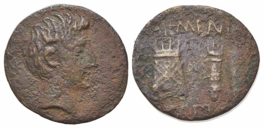 Ancient Coins - Augustus (27 BC - AD 14) AE - Fourée Denarius, Pergamum, 19-18 BC. R/ ARMENIA / CAPTA VERY RARE