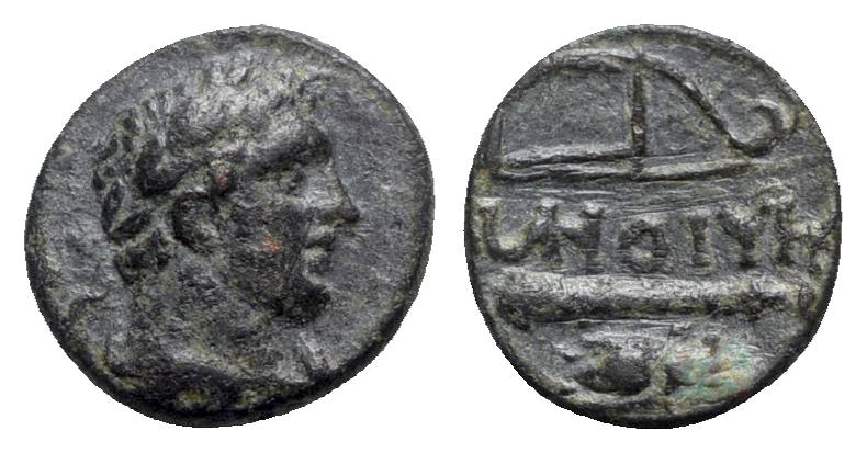 Ancient Coins - Lydia, Maeonia, Pseudo-autonomous issue, time of Hadrian (117-138). Æ - Herakles / Quiver with club and bee