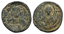 Ancient Coins - Anonymous, time of Romanus IV (1068-1071). Æ 40 Nummi Constantinople.