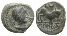 Ancient Coins - Spain, Castulo, early 1st century BC. Æ Semis. R/ BULL