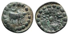 Ancient Coins - India, Post-Gupta (Nepal). Lichchhavis. Narendra Deva, c. 641-680. Æ 21mm. Bull R/ Legend around central lotus