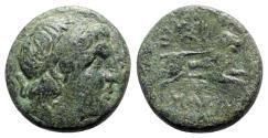 Ancient Coins - Thrace, Lysimacheia, c. 309-281/79 BC. Æ - PORTRAIT OF LYSIMACHOS - RARE