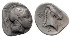 Ancient Coins - Thessaly, Pharsalos, late 5th-mid 4th century BC. AR Hemidrachm