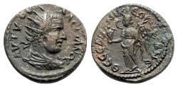 Ancient Coins - Valerian I (253-260). Macedon, Thessalonica. Æ