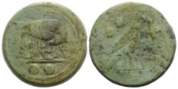Ancient Coins - ROME REPUBLIC Anonymous. Circa 217-215 BC. Æ Sextans. Rome mint. She-wolf and twins Remus and Romulus