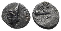 Ancient Coins - Kings of Sophene, Mithradates II (c. 89 - after 85 BC). Æ - R/ Club
