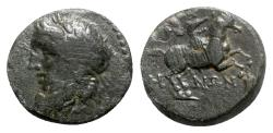 Ancient Coins - Mysia, Adramytion, 2nd century BC. Æ - Tenon(?), magistrate