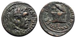 Ancient Coins - Macedon, Koinon of Macedon. Pseudo-autonomous issue. Time of Philip I ? (244-249). Æ