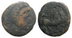 Ancient Coins - Spain, Sisapo, 2nd-1st century BC. Æ Unit R/ Horse