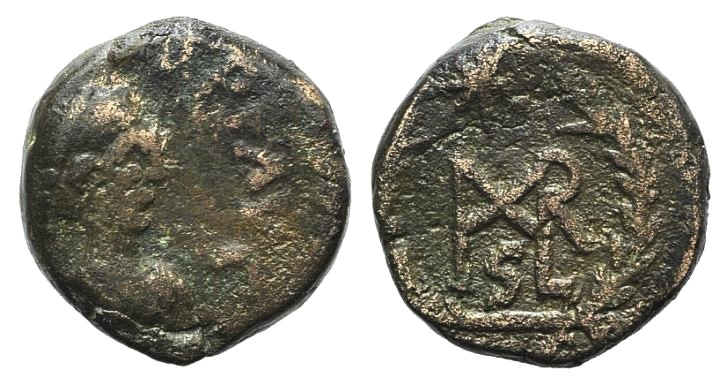 Ancient Coins - Marcian (450-457). AE Nummus.  R/ Monogram of Marcian