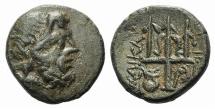 Ancient Coins - Caria, Halikarnassos, c. 150-50 BC. Æ 17mm R/ Trident